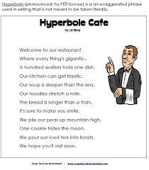 hyperbole cafe is a fun poem for teaching kids about using
