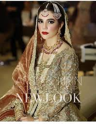Trendy Pakistani Bridal Hairstyles 2017 New Wedding Hairstyles Look 941 Best Indian Woman Images On Pinterest Pakistani Wedding