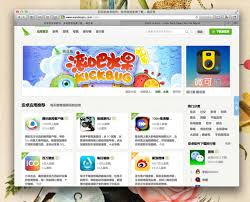 appstore for android app store wandoujia adds 500k users a day about half of new