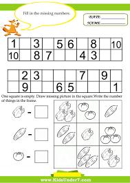 free printable kindergarten math worksheets kids under 7 number