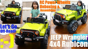power wheels jeep wrangler assembling a jeep wrangler rubicon 12 volts ride on power wheels