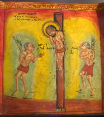 folding passion icon from ethiopia ca 1900 the jesus question