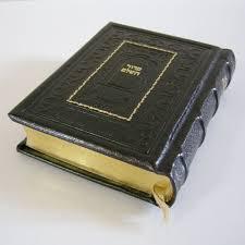 pocket siddur genuine leather bound pocket siddur gilded pages hebrew handmade