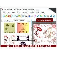 wedding invitation software best invitation design software techllc info