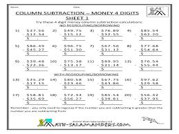 subtracting 4 digit numbers multiplication chart printable