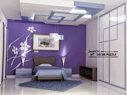 Gypsum Board Designs False Ceiling Design For Bedroom Ceiling - Ceiling design for bedroom
