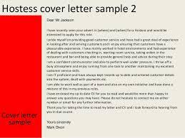 hostess cover letter