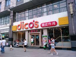 Dicos