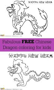chinese dragons coloring pages kids