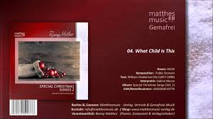 what child is this 04 08 public domain royalty free cd