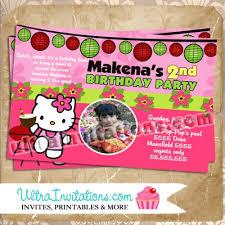 hello kitty bbq birthday invitation photo invites