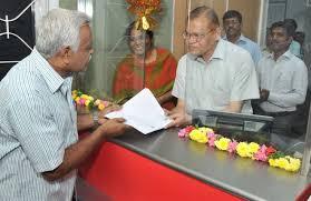 passport application centre opened at tiruchi post office the hindu