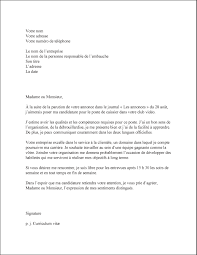 6 latex cover letter templates free sample example format download