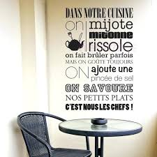 decor mural cuisine kitchen vinyl wall stickers citation cuisine kitchen