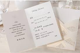 wedding cards usa laser cut wedding invitations card inner sheet with pearl wedding