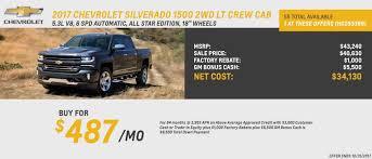 Bill Of Sale For Car In Colorado by Los Angeles Chevrolet Dealer In Cerritos Serving Orange County