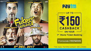 paytm entertainment paytmtickets twitter