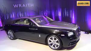 roll royce india rolls royce wraith launch in india video dailymotion