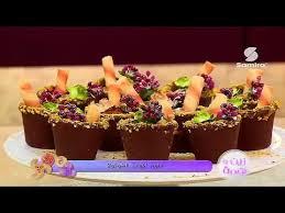 cuisine de samira gâteau coupes de chocolat recette facile la cuisine algérienne