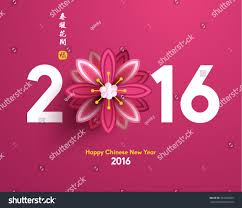 chinese new year 2016 blooming flower stock vector 351025565