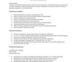 Management Skills On Resume How To Write Skills On Resume Cv Resume Ideas