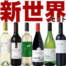 wine sets tochikame rakuten global market six six new world set argentina
