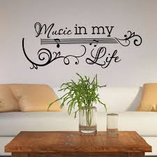 quote about music guitar guitar wall decal music vinyl lettering wall decals quotes