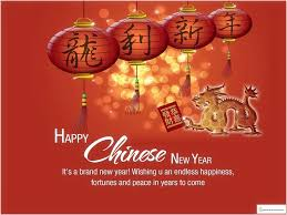 happy lunar new year greeting cards card invitation design ideas new year greeting cards