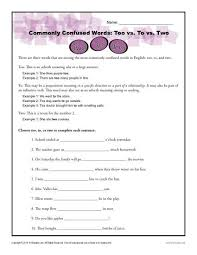 too vs to vs two worksheet easily confused words