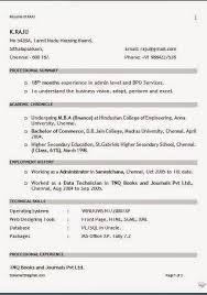 resume for exles 2 hobbies and interests on resume exles exles of resumes