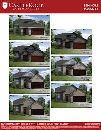 seminole silver home plan by castlerock communities in creekside ridge