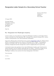 brilliant ideas of example letter of resignation teacher on