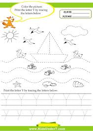 Asexual Reproduction Worksheets Images Of Abc Worksheets Free English Ks2 Collection Kindergarten