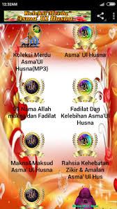 download mp3 asmaul husna merdu download mp3 klekc merdu asma ul husna google play softwares