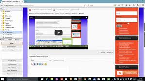 imacros tutorial loop proxy loop youtube