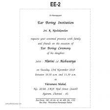 ceremony card wording wedding invitation fresh wedding invitation wording for personal
