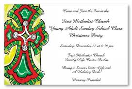 religious cross personalized invitations by