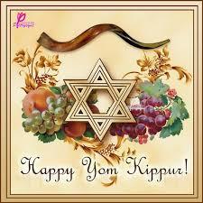 yom jippur happy yom kippur greeting card