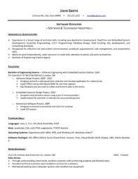 Best Technical Resumes by 11 Best Best Software Engineer Resume Templates U0026 Samples Images