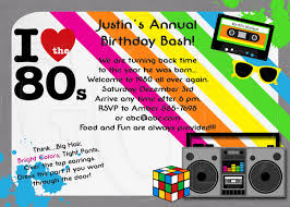 80s themed birthday party invitations cimvitation