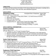 education cover letter template cover letter lesson plan gallery cover letter ideas
