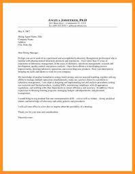 eras cover letter residency essay augustus arena