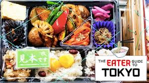 Eater Heat Map The Eater Guide To Tokyo Eater