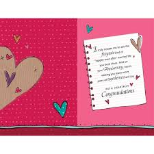 on your anniversary personalised card at best prices in india