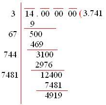 square root of number in the fraction form square root of a fraction