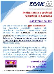 invitation to a cocktail reception in larnaka for the 55th