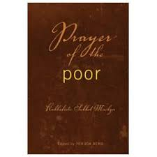 prayers for sukkot prayer of the poor sukkot prayer book the kabbalah store