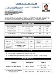 resume exles objective general hindi meaning of perusal safety officer cv doc