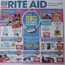 rite aid weekly ad scan 5 7 17 5 13 17