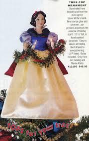 filmic light snow white archive 1993 1995 catalog tree